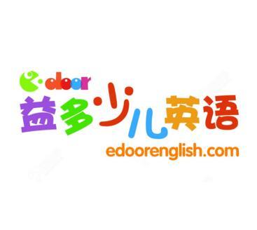 益多少儿英语