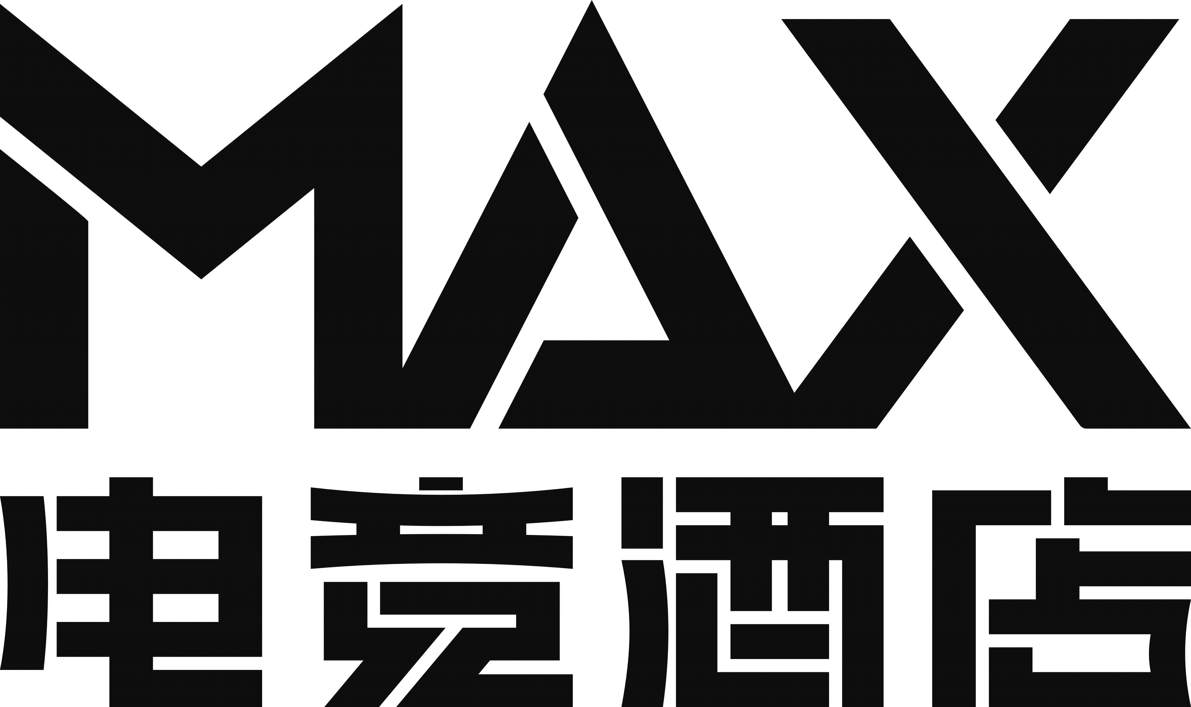 MAX电竞酒店