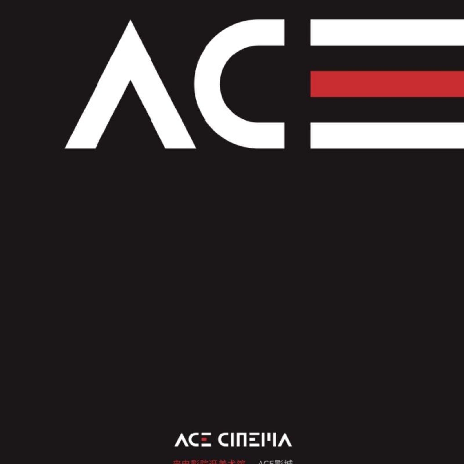 ACE艺术影城