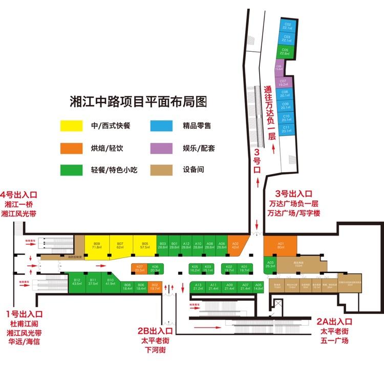 长沙湘江中路站前汀