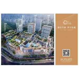 广州富力环球商品贸易港
