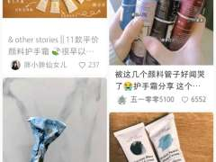 H&M旗下品牌ARKET和&Other Stories将在中国开设实体店