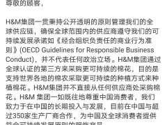 多家品牌被爆出抵制新疆棉花,耐克行为可能甚于H&M