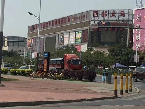 深圳西部义乌小商品批发城