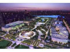 海航基础拟将三亚机场停车楼综合体、日月广场募集资金结项
