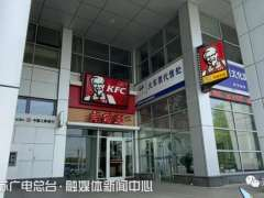 """在苏州吴江肯德基要了杯冰水,结果却比冰水更""""寒心"""""""