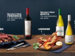山姆惠州、广州将开新店,自有品牌继续加强差异化策略