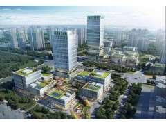 旭辉获重庆西站站前广场TOD项目 为其首个高铁TOD项目