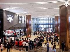 DESCENTE迪桑特旗舰店入驻上海正大广场  迪桑特行动家俱乐部正式揭幕