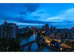浙江湖州安吉9.7亿挂牌2宗商住用地 总出让面积12.43万方