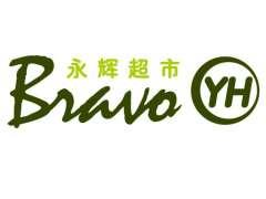 永辉超市董事长拟未来6个月内增持A股股票1.5亿-3亿元