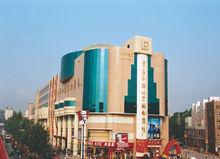 利群威海购物广场