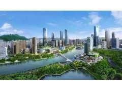 中山市翠亨新区挂牌335亩商住地 起价50.6亿元
