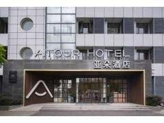亚朵酒店再冲IPO:现金流吃紧 情怀需要更多买单人