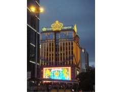 英皇娱乐酒店全年收入3.02亿港元 净利润盈转亏1.78亿港元