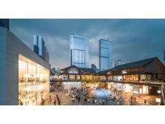 太古地产与静安置业成立合资公司开发上海张园城更项目