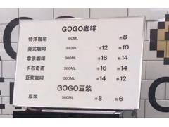 """北京地铁开""""便利餐厅""""!又一巨头分食餐饮蛋糕?"""