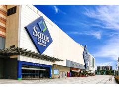 对话沃尔玛中国CEO:山姆将在京沪试点城市中心店