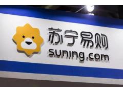 苏宁易购入围《财富》世界500强 Q3计划新开900家门店