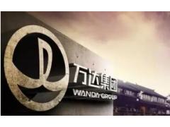 万达电影:万达传媒将与万达商管签订广告业务合作协议