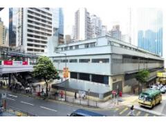 华懋参与运营的香港中环街市正式试业 历时三年复修及保育