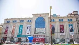 郑州登封万佳时代购物广场