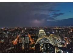 北京:将通过5年左右打造2至3个千亿级规模世界级商圈