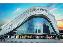 长沙将新增2座新城吾悦广场 总投资共计110亿