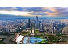 佛山顺德14.27亿元挂牌1宗商住地 占地面积8.82万平米