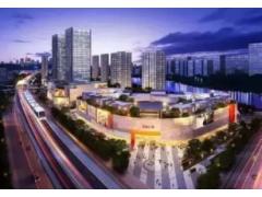 福州第三座宝龙广场与福清达成签约 拟投资100亿元