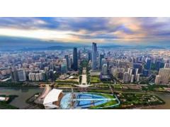 佛山顺德容桂街道挂牌1宗3.34万平商住地 起拍价6200元/平米