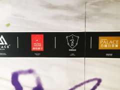 实探上海One East博荟广场:这个与z世代同频的商场现在怎么样了?
