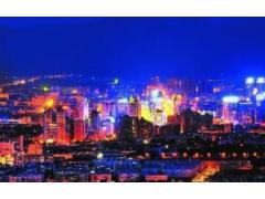 滨江集团32.29亿摘金华东阳3宗商住地 要求同步建设、同步交付使用