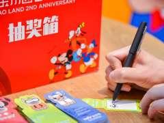 丽宝乐园【TWO发奇想】迪士尼梦幻联动开启周年庆 大将汤等首店品牌将开业